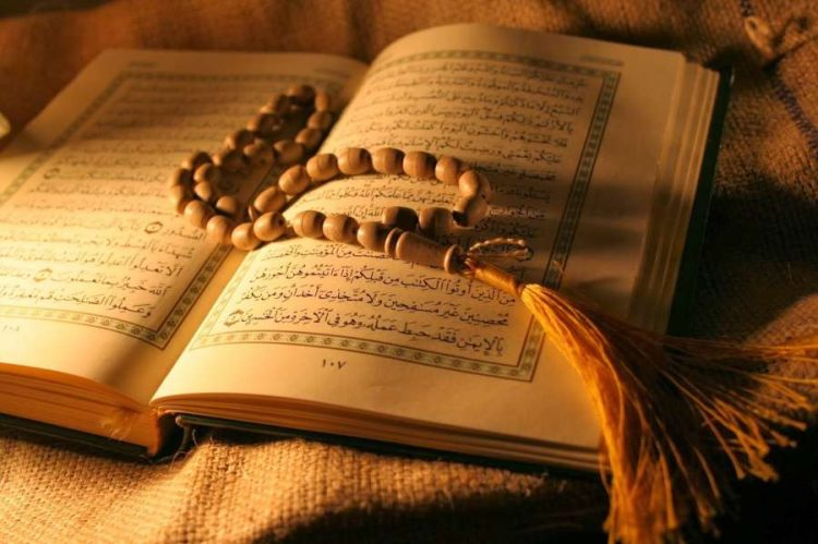 Holy Quran in Islam